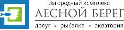 """Загородный комплекс """"Лесной берег"""""""